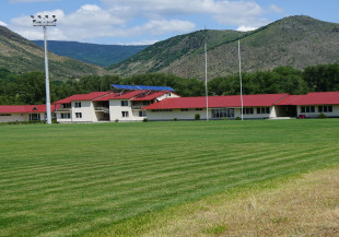Rugby Base in Aspindza R15